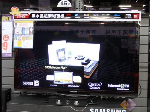 配备黑水晶面板 三星LA55C650新品促销