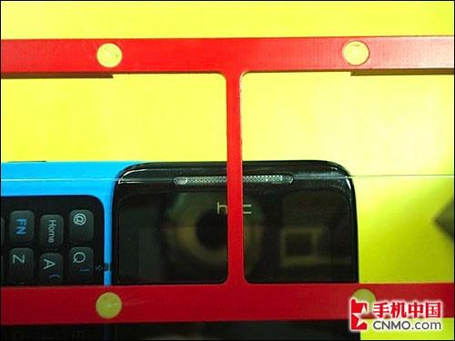 HTC PC70110遭曝光 Android侧滑盖新机