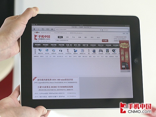 登峰造极的用户体验 苹果iPad试用报告