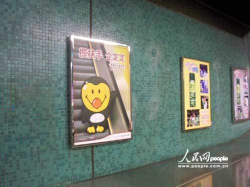 在香港的地铁车厢里及月台上能看到各种屏幕广告图片