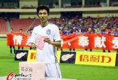 图文:[中超]上海1-0天津 曹阳代表泰达捐款