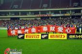 图文:[中超]上海1-0天津 球员奉献爱心