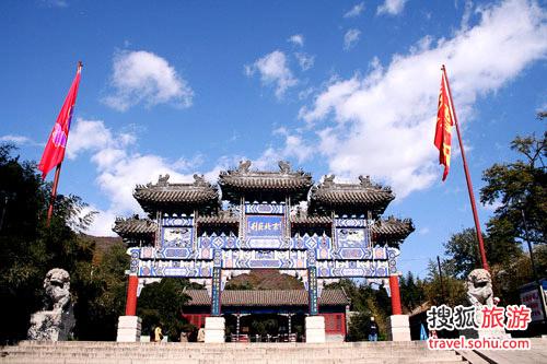 慕田峪国际文化村