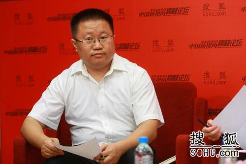 中国人民大学公共政策研究院执行副院长毛寿龙(搜狐-王玉玺/摄)