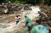 新乡消防官兵跳入激流勇救126人(组图)