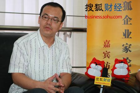 主持人:搜狐网财经中心总监助理张翼 摄影:王玉玺