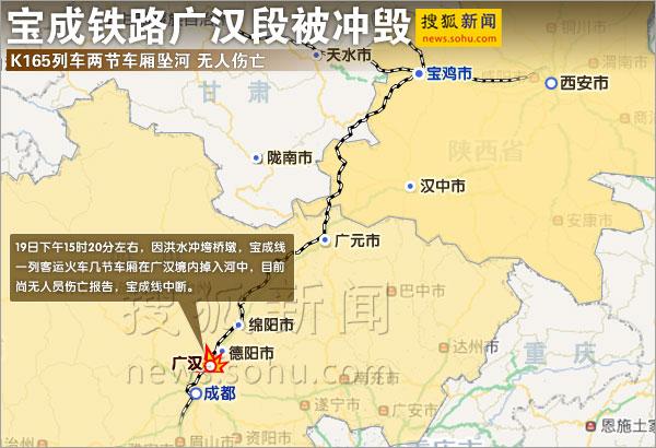 四川1天内垮塌4大桥 K165事故为何0死亡