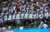 图文:[中超]深圳VS陕西 深圳球迷悼念昌盖