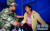 云南贡山特大泥石流灾害死亡人数增至29人(图)