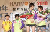 图文:中国乒乓球赛颁奖仪式 丁宁刘诗雯对视