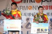 图文:中国乒乓球赛颁奖仪式 两人手拿奖金支票