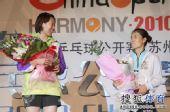 图文:中国乒乓球赛颁奖仪式 两人相视而笑