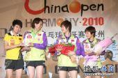 图文:中国乒乓球赛颁奖仪式 四人喜笑颜开