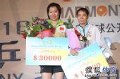 图文:中国乒乓球赛颁奖仪式 女单冠亚军合影