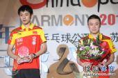 图文:中国乒乓球赛颁奖仪式 男单冠亚军
