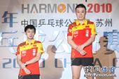 图文:中国乒乓球赛颁奖仪式 马琳在领奖台上