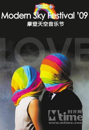 中国式海报设计不达标:缺乏想象力与画面感