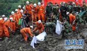 云南贡山特大泥石流灾害死亡人数增至32人(组图)