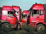 京藏高速拥堵路段遭打劫