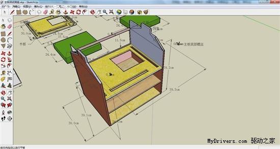 山寨联力T7 网友Mod木制版裸机平台