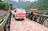 组图:云南贡山泥石流灾害现场公路交通恢复