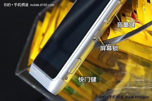 八张图360度解读N8周边接口、按键