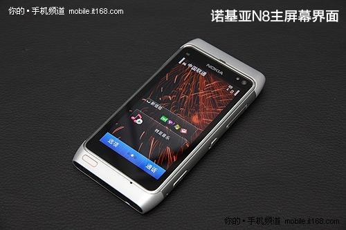 Symbian^3界面初体验:AMOLED屏幕很惊艳