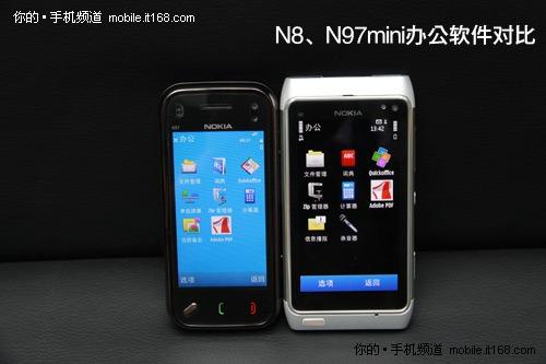 Symbian^3对比S60第五版---应用程序