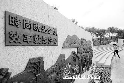 国内新闻 国内要闻 时事    南方日报讯 (记者/张玮实习生/党凌子) 为