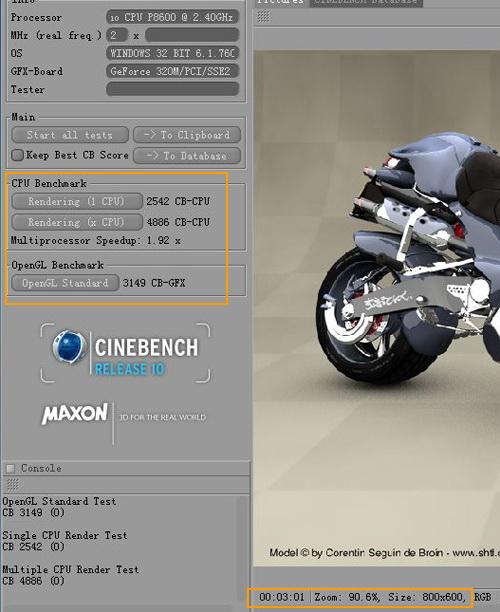 CineBench10渲染测试