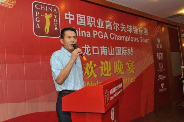 图文:职业锦标赛烟台站 小球中心庞政