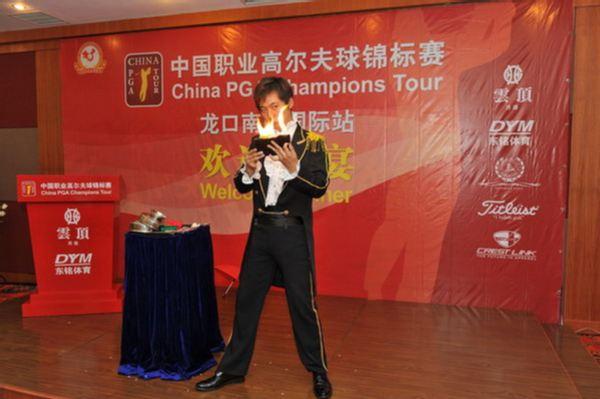 图文:职业锦标赛烟台站 晚宴魔术