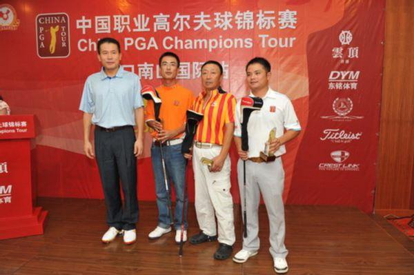 图文:职业锦标赛烟台站 职业业余配对赛冠军