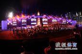 图文:首届青奥会圆满闭幕 运动员涌上舞台