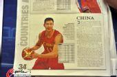 组图:男篮世锦赛 易建联上土耳其媒体官方海报