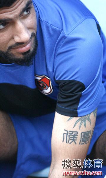 侯赛因纹身