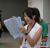 图文:[中甲]日之泉4-2南京 美女助阵