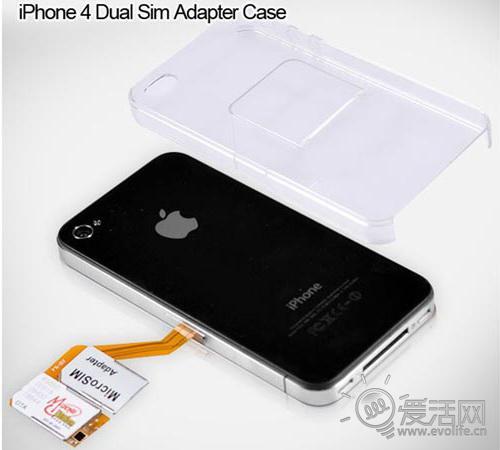 让iPhone 4用上双Sim卡