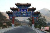 桑峪村:小山沟里竟有座600岁的天主教堂