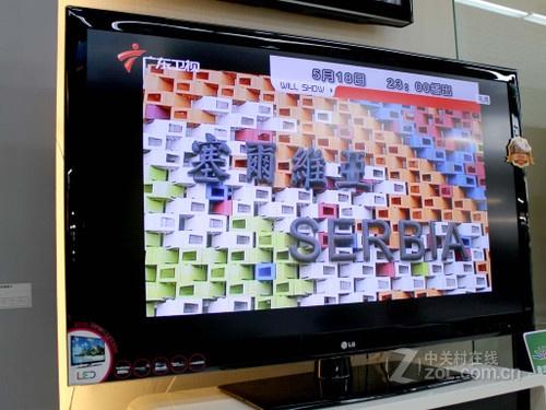 2100元差价抢购 LG 42�夹缕�TV低售