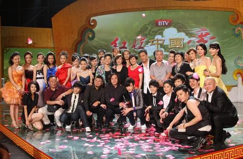 新版《红楼梦》北京卫视首播庆典