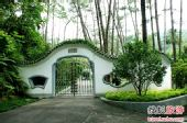 松园1号 开国领袖最爱的温泉别墅