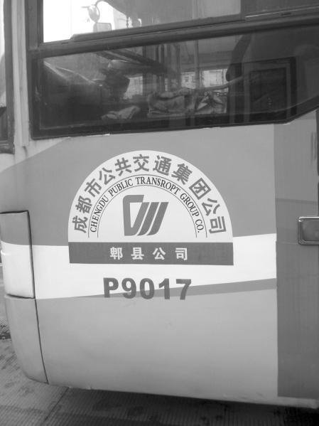 200多辆公交车英文单词被印错(图)