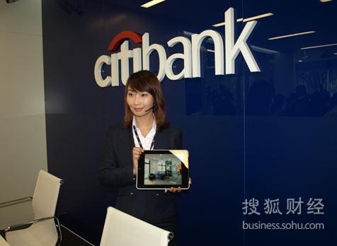 花旗人寿于9月1日在北京亚运村核心地带又开设了一家智能型零售网点。(图片来源:搜狐财经)