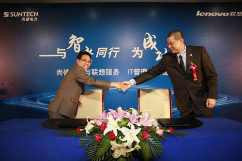 尚德集团首席信息官丘立涛(左)与联想集团新兴市场集团服务业务部总经理林林签署协议