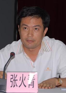 广州市政府副秘书长张火青调任黄埔区代理区长