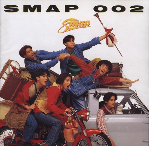 SMAPの画像 p1_26