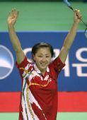 图文:周蜜运动生涯回顾 釜山亚运会女单冠军