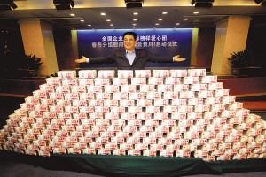 1月22日,陈光标组织捐款4300余万献爱心。 CFP供图