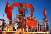 中国深海潜艇南海海底插国旗 外媒猜测政治含义